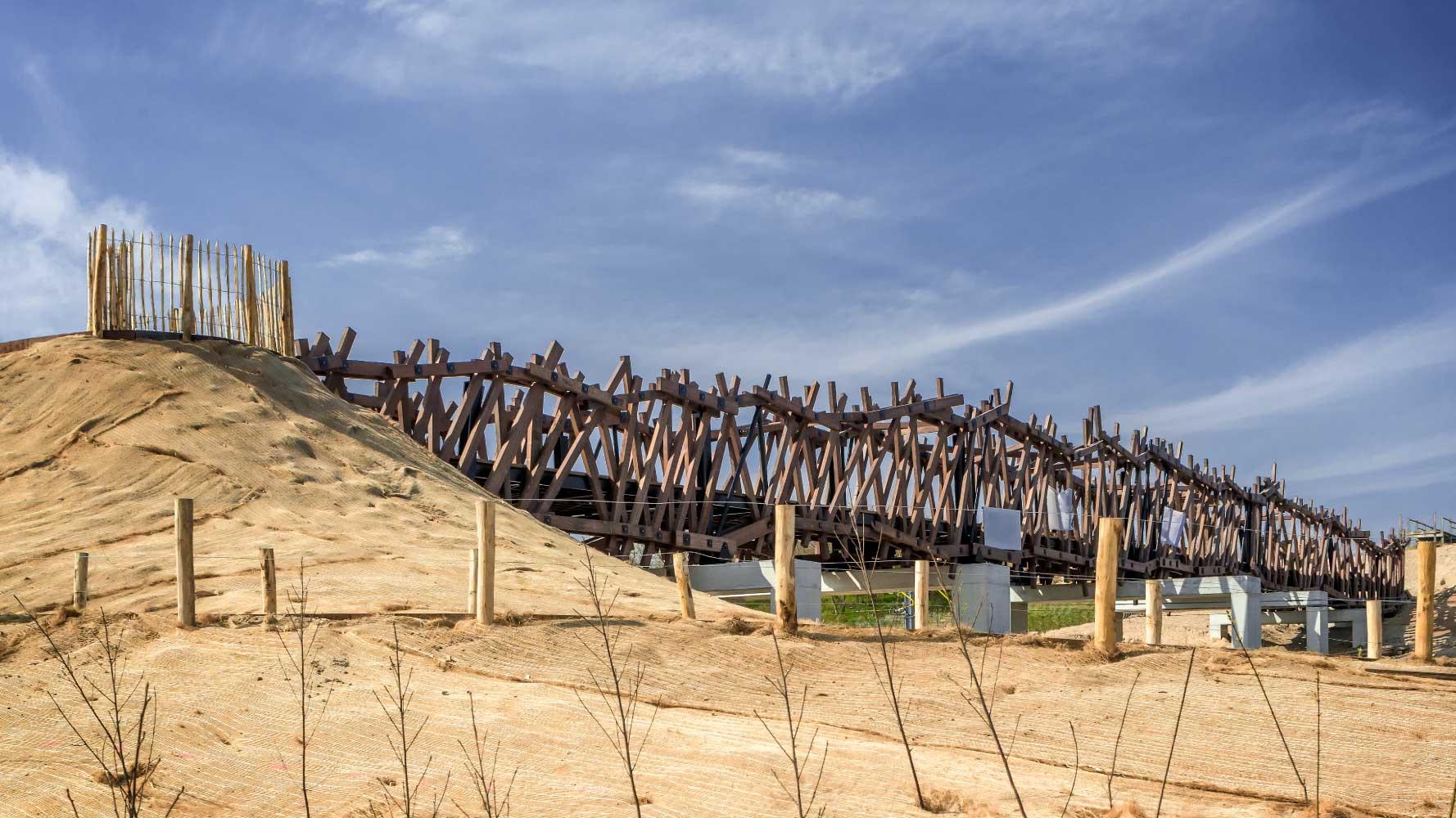 Voetgangersbrug 'Het Wrakhout' Wenduine